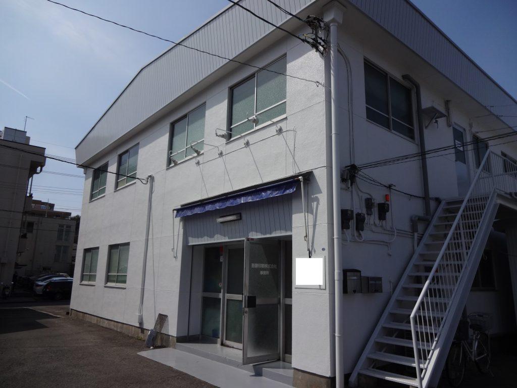 横浜市南区でALC壁と鉄骨階段の塗装を行いました