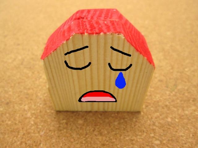 屋根修理の悪質な訪問販売にはご注意を!!