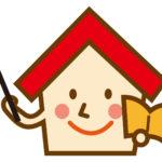 屋根リフォームの解説