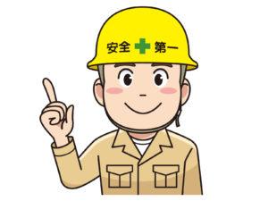 屋根施工業者